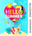 summer background with sweet... | Shutterstock .eps vector #1060425740