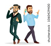 business men talking to each... | Shutterstock . vector #1060429400