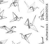 origami   seamless pattern with ... | Shutterstock .eps vector #1060430516