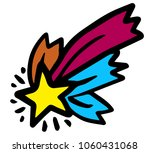 shooting star icon | Shutterstock .eps vector #1060431068