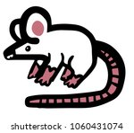 white mouse icon | Shutterstock .eps vector #1060431074