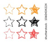 set of grunge stars on white... | Shutterstock .eps vector #1060434224