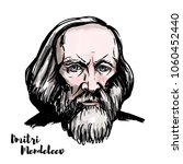 dmitri mendeleev watercolor... | Shutterstock .eps vector #1060452440