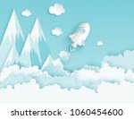 paper art of space shuttle... | Shutterstock .eps vector #1060454600