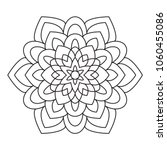 Simple Flowers Mandala Easy Fo...