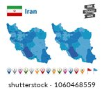 iran   high detailed map with... | Shutterstock .eps vector #1060468559