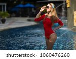summer lifestyle fashion... | Shutterstock . vector #1060476260