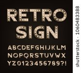 retro sign alphabet. vintage... | Shutterstock .eps vector #1060483388