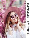 outdoor portrait of young... | Shutterstock . vector #1060487348