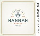restaurant logo template vector ... | Shutterstock .eps vector #1060491209