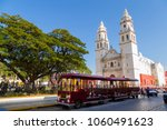 campeche  mexico  january 10 ... | Shutterstock . vector #1060491623