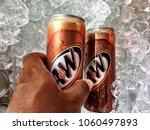 port dickson  negeri sembilan ... | Shutterstock . vector #1060497893