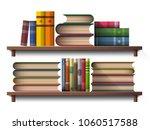 book on wooden wall shelf... | Shutterstock .eps vector #1060517588
