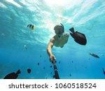 bora bora  french polynesia.... | Shutterstock . vector #1060518524