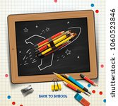 back to school concept with... | Shutterstock .eps vector #1060523846