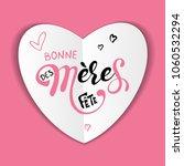 mothers day bonne fete des... | Shutterstock .eps vector #1060532294