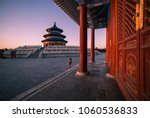 temple of heaven architectural... | Shutterstock . vector #1060536833