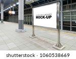 mock up blank horizontal... | Shutterstock . vector #1060538669