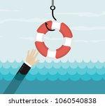 businessman getting lifebuoy  ... | Shutterstock .eps vector #1060540838