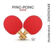 rackets for table tennis.... | Shutterstock .eps vector #1060542668