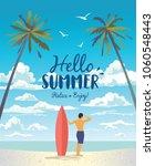 summer holiday poster. vector... | Shutterstock .eps vector #1060548443