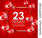 23 nisan cocuk baryrami.... | Shutterstock .eps vector #1060551560