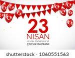 23 nisan cocuk baryrami.... | Shutterstock .eps vector #1060551563