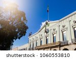 green palace of government on... | Shutterstock . vector #1060553810