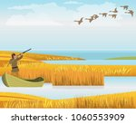 hunter in boat shoots ducks.... | Shutterstock .eps vector #1060553909