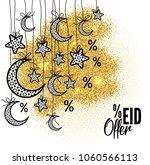 flyer  banner or poster design...   Shutterstock .eps vector #1060566113