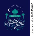hipster hari raya greetings... | Shutterstock .eps vector #1060580480