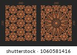 laser cutting set. woodcut... | Shutterstock .eps vector #1060581416