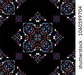decorative hand drawn seamless... | Shutterstock .eps vector #1060599704