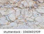 marble pattern wall texture... | Shutterstock . vector #1060601939