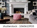 knitted pouf in a modern... | Shutterstock . vector #1060613933