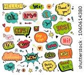 hand drawn set of speech... | Shutterstock .eps vector #1060614380