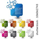 web element | Shutterstock .eps vector #106062743