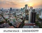 paseo de la reforma square  ... | Shutterstock . vector #1060640099