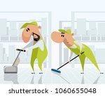 vector illustration of two... | Shutterstock .eps vector #1060655048