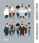 business characters collection... | Shutterstock .eps vector #1060671926