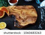 cooking background with old... | Shutterstock . vector #1060683263