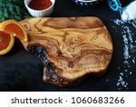 cooking background with old... | Shutterstock . vector #1060683266