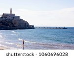 view of the sea and jaffa  tel... | Shutterstock . vector #1060696028