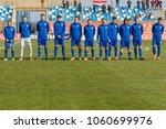 velika gorica  croatia   march... | Shutterstock . vector #1060699976