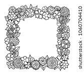 floral frame. paper or laser... | Shutterstock .eps vector #1060704410