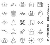 thin line icon set   notes...   Shutterstock .eps vector #1060706129