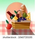 vector illustration of picnic... | Shutterstock .eps vector #1060720100
