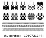 chinese character double... | Shutterstock .eps vector #1060721144