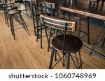 wooden chair at coffee shop   Shutterstock . vector #1060748969