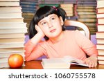 daydreaming child girl.... | Shutterstock . vector #1060755578